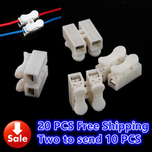 Free shipping 20Pcs 2P fast terminal wire connector press type 2 bit butt LED lamps and lanterns No Welding No Screws