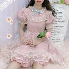 Mori Girl, милое платье лолиты, Кружевная Сетка, фея, Kawaii, с оборками, с пышными рукавами, Кукольное платье для женщин, с высокой талией, с бантом, с коротким рукавом, платье принцессы