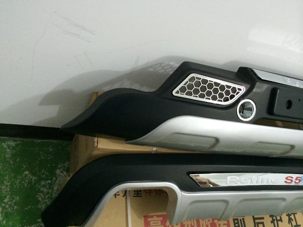 украшенный автомобиль/защита для ЕАК С5 модификации автомобиля, предотвращения столкновений, гвардии доска, прежде чем после бампер, внедорожник украшения автомобиля