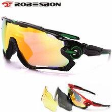 ROBESBON фотохромные очки для активного отдыха, велосипедные солнцезащитные очки MTB, велосипедные очки для рыбалки, вождения, очки Gafas Ciclismo, 3 линзы