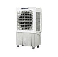 9000cmh воздушный охладитель воздуха вентилятора для воздуха в помещении Вентилятор охлаждения кондиционер освежитель устройства 80L бак для в