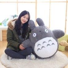 かわいい和風アニメ猫ぬいぐるみ動物の人形トトロ枕クッションぬいぐるみ子供のための