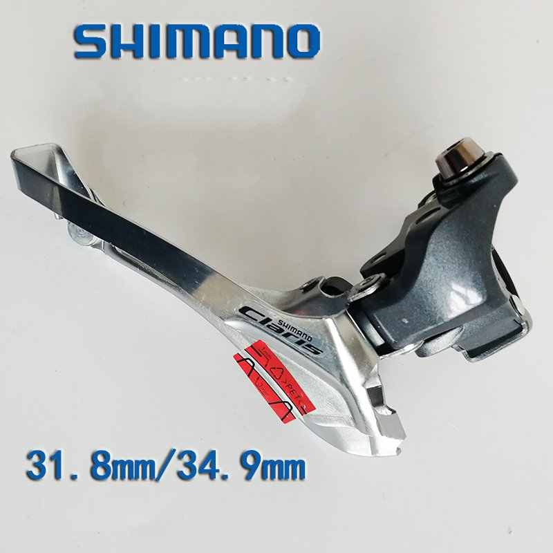 Shimano Claris FD-2400 8 Speed Road Bike Front Derailleur Clamp-on 31.8mm New