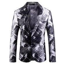 2018 новая весна британский большой костюм мужской костюм модная повседневная серебристо-серый высокое качество матовое Мужская пиджак