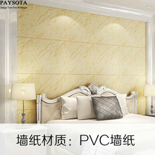 PAYSOTA Modern Imitation Marble Tile Stripe 3D Wallpaper Bedroom Living Room TV Setting Sofa Background Wall Paper 906 classical geometry imitation leather grain embossing wallpaper 3d wall stickers brunet sitting room bedroom tv setting wall