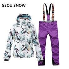 Gsou снег для женщин лыжный костюмы Зимние Сноубординг куртки и брюки для  девочек ветрозащитный водостойкий Красочные 5ae56348587