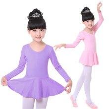 Rosa de algodón en 4 colores Leotardos de Ballet de manga larga chico niños Ballet Tutu niñas cuello redondo vestido de tutú para Ballet vestido de baile