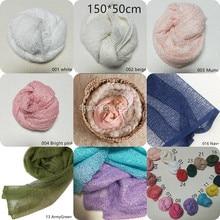 Blanket Photography Newborn Mesh-Fabric Soft Background 150--50cm