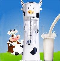 free air ship Milkshake machine cartoon Milk Shake Machine single Head Drink mixer Make Milks Foam/Milkshake Bubble Tea Machine
