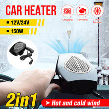 12V 150W Protable Car Truck Auto Heater Hot Cool Fan Handheld Windscre