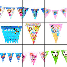 10 bandeiras/pacote 2.5 m carros dos desenhos animados princesa tema festa bandeira bandeira crianças festa de aniversário suprimentos flâmula papel bunting