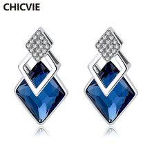 Chicvie синие высококачественные новые модные стильные висячие
