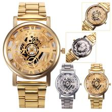 2017 New Women's Fashion Stainless Steel Analog Quartz Wrist Watch JUL18 P30