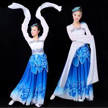 Classical Tang Dynasty Hanfu Ancient Stage Dance We