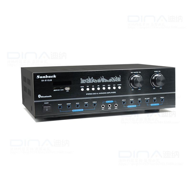 amplifierS audio 2018 stage high power professional Bluetooth amplifier radio card hifi card package speaker home amplifier high power amplifier ktv professional stage amplifier broadcast speaker amplifier p2500s