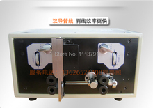 Computer Automatic Double Wire Stripping Machine, Double line Wire Cutting Machine, Wire Cutting , Stripping Machine SWT508-SDB