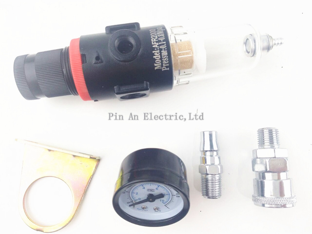 Air Filter Regulator Compressor & Pressure reducing valve & Oil water separation+ Gauge Outfit+ Quick connector AFR2000 + SM20 1pc air compressor pressure regulator valve air control pressure gauge relief regulator 75x40x40mm