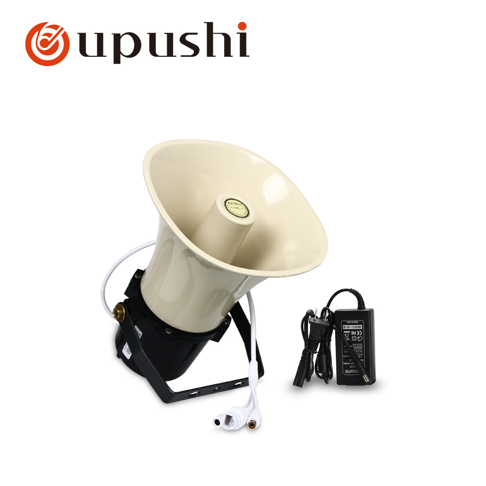 Waterproof horn speakers 15w outdoor loudspeakers Oupushi active pa portable speakers car horn speaker for public