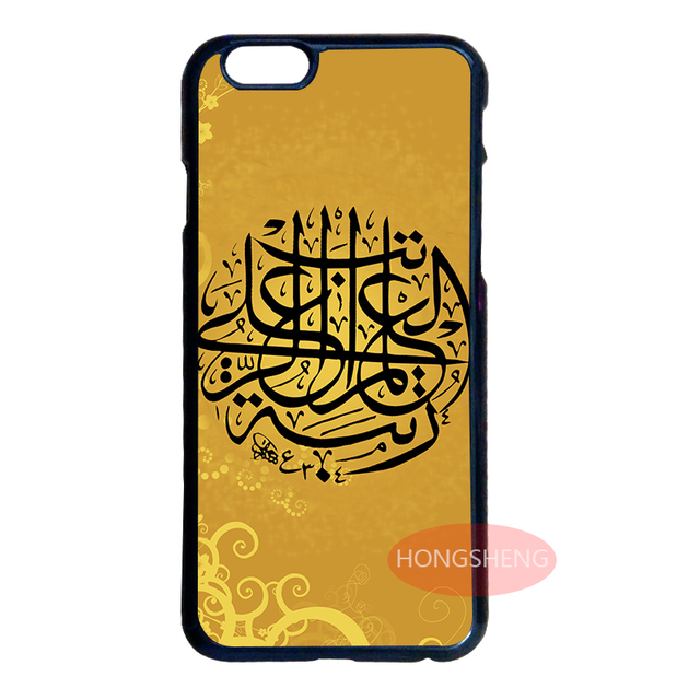 Religion Islamic Cover Case for iPhone 4 4S 5 5S 5C 6 6S 7 Plus iPod 5 Samsung Galaxy S3 S4 S5 Mini S6 S7 Edge Plus Note 2 3 4 5