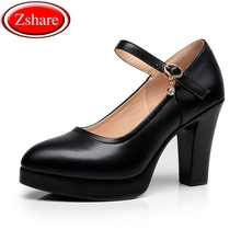 Leisure workplace pumps women shoes high heels new fashion classic square heel pointed toe high heels shoes woman 34-44 size стоимость
