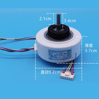 Air conditioning motor for gree inverter air conditioner variable frequency DC inner fan motor SIC 37CVL F115 2