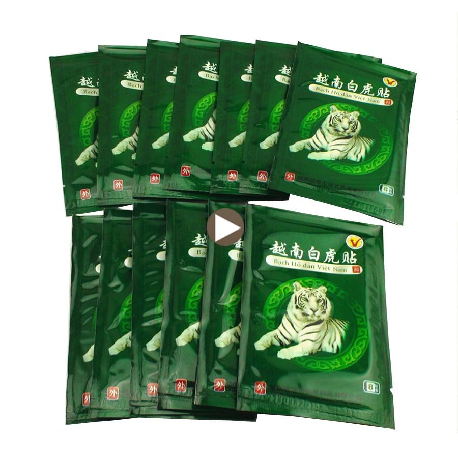 104 бр / 13 торби Виетнам бял тигър - Здравеопазване - Снимка 1