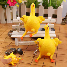 Fool s Day Gift Fashion Funny Lay Eggs Chicks Key Chains Students Commuters Joke 1pcs Decompression