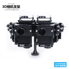 14 pcs cameras cage protective cover 360 degree panoramic bracket universal tripod GoPro Hero 43+ DIY airplane aerial panorama