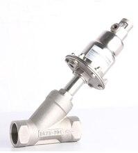 1 1/4 дюйма из нержавеющей стали пневматический угол седла клапана 63 мм привод