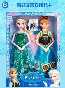 Disney Toys For Kids Frozen Princess Anna Elsa Dolls