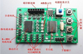 Free Shipping!!! Micro Programmable 2-phase+4-wire and 4-phase+ 5-wire stepper motor driver control panel   module
