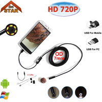 Stardpt Mini Endoscope Camera 7mm USB Endoscope Android 10M OTG PC USB Endoscopio Inspection IP67 Waterproof