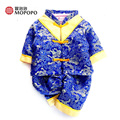 Baby Boys Clothing Set Autumn 2017 Baby Clothing Boy Newborn Photography Props Boy 3pcs Set Baby Clothes Set Kid Outfits China