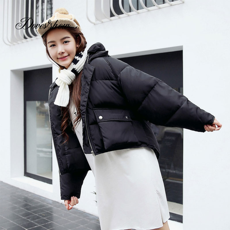 Short Hooded Bakery Winter Down Coat Jacket Student Thick Warm Slim Casaco Feminino Abrigos Mujer Invierno 2018 Wadded Parkas 58