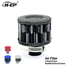 R-EP Air InTake Filter Turbo kit Carro Supercharger hava filtresi car filtro de ar esportivo 12mm air filtro esportivo universal