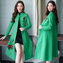 Winter qipao style Costume Folk Style Improved Cheongsam Traditional Chinese Clothing Hanfu Long retro embroidery Tops