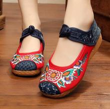 Old Beijing cloth shoes tendon soft bottom flat canvas shoes embroidered Chinese style national wind 2016 women's shoes