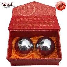 Health ball Baoding: 55mm 530g solid handball aged care fitness Wang Tiejiang hand ball