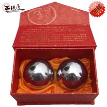 Health ball Baoding: 55mm 530g solid handball aged care fitness Wang Tiejiang hand ball