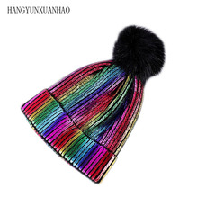 Autumn And Winter New Bright Crystal Knit Cotton Hats Unisex Warm And Comfortable Ladies And Men Caps Fashion Fur Pom-Pom Beanie недорго, оригинальная цена
