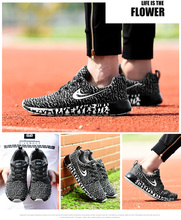 Men Casual Shoes Spring Lightweight Breathable Unisex
