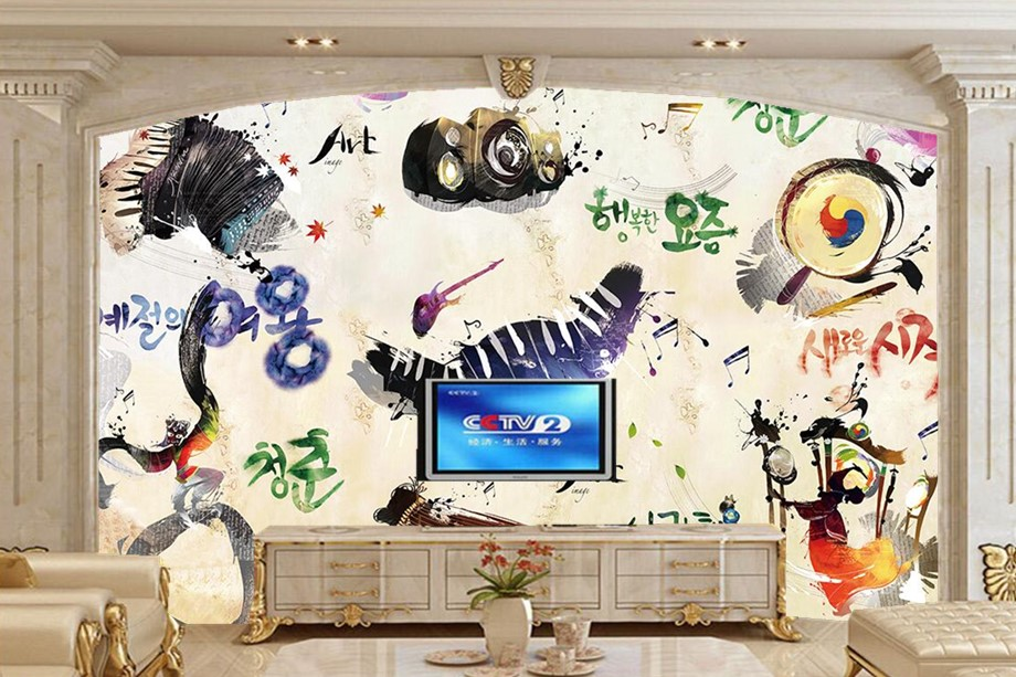 Korean style classical painting Restaurant Bar wallpapers,living room sofa TV wall bedroom 3d wallpaper murals papel de parede custom 3d murals forests trees rays of light tree nature photo wall living room sofa tv wall bedroom restaurant wallpapers