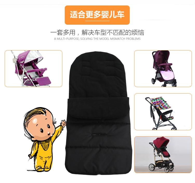 Yoya plus yoyo Vovo yuyu Babytime Babyzen Winter Baby Stroller Footmuff Carseat Sleep Bag Pram Envelop Carriage Warm Booties