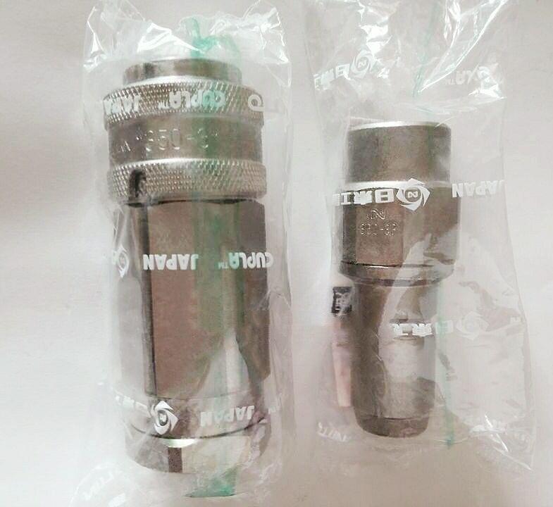 Pour le japon Nitto 350-2 S, 350-2 P, 350-3 S, 350-3 P connecteur rapide NITTO. CUPLA