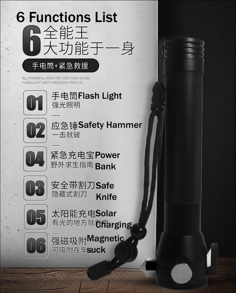 Solar Power USB Rechargeable LED Flashlight with Outdoor Emergency Hammer Safe-belt Cutter Compass Aid & Warning Sign Power Bank_7