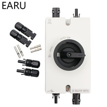 Free Shipping High Quality Solar System 1000VDC 32A PV DC Isolator Switch With Connector