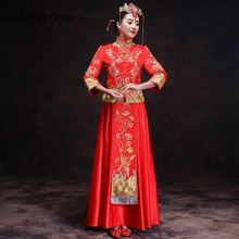 Red Chinese Traditional Wedding Dress Qipao Gules Embroidery Cheongsam Long Flower Bride Marry Woman Oriental Robe Chinoise