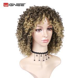 Image 2 - Wignee blond peruka z grzywką wysokiej temperatury ludzkie włosy kręcone peruki peruki syntetyczne dla czarnych kobiet afroamerykanów naturalne peruki
