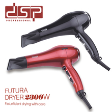 DSP  Household Salon Professional Hair Dryer Electric Beatly Style 220-240V 2300W Straight Duct Wind