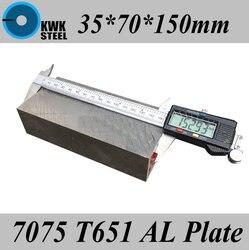 35*70*150 мм 7075 T651 алюминиевая пластина алюминиевый лист прочная твердость HB150 DIY Материал Бесплатная доставка